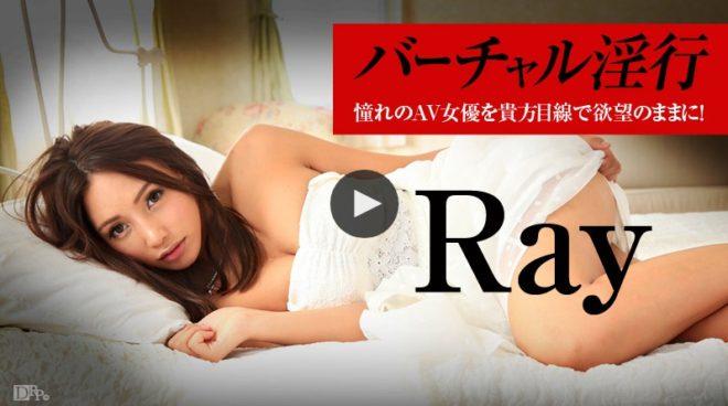 Ray-無修正-動画 (1)