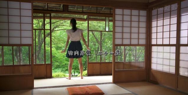 竹内乃愛 (39)
