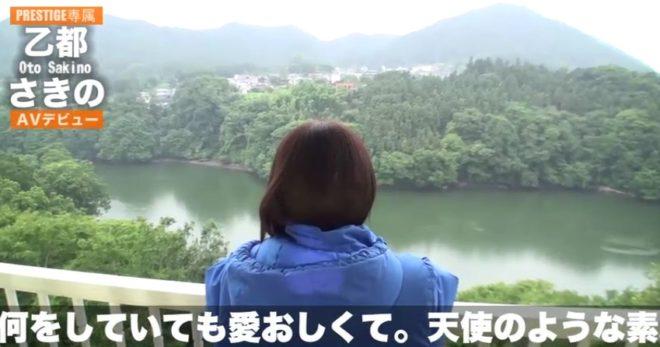 乙都さきの otosakino (45)