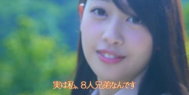 三田杏 (18)