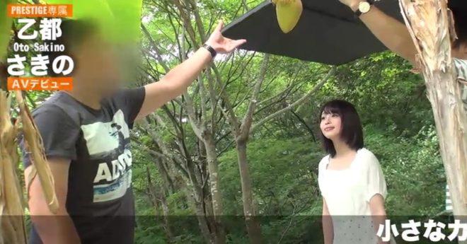 乙都さきの otosakino (37)