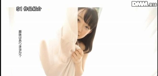 架乃ゆら (23)