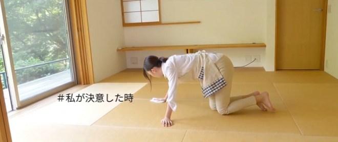 三田杏 (4)