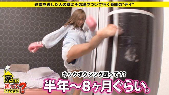 冴木エリカ (48)