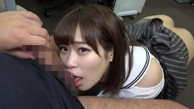 愛乃はるか (20)