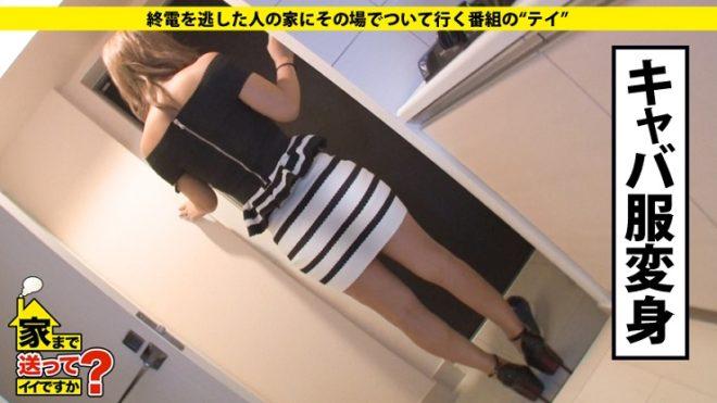 冴木エリカ (49)