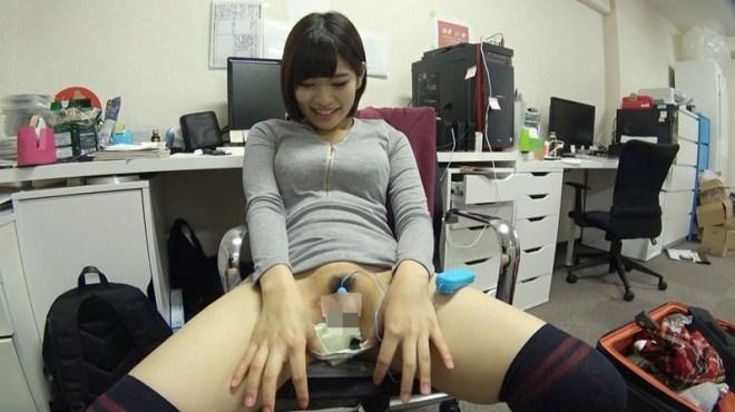 愛乃はるか (44)