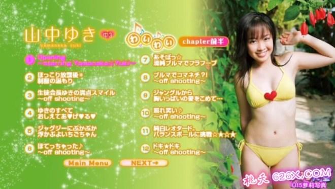 Lilly av女優 (22)