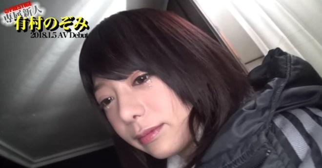 arimuranozomi (24)