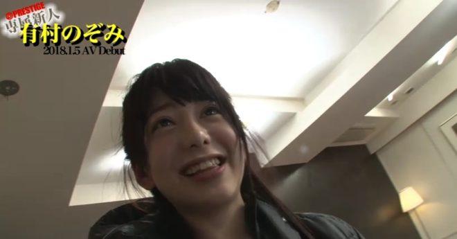 arimuranozomi (26)