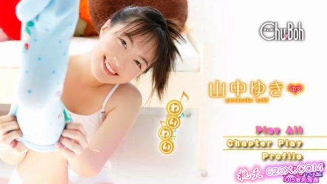 Lilly av女優 (20)