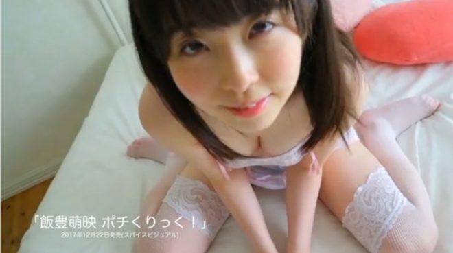 iitoyo_mebae (31)