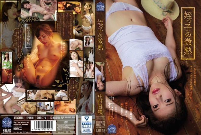 nakamura_hisaki (61)