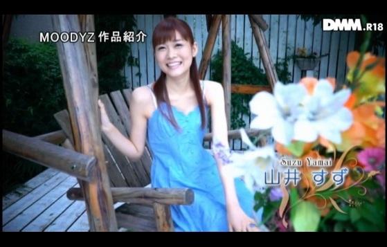 yamai_suzu_ (35)
