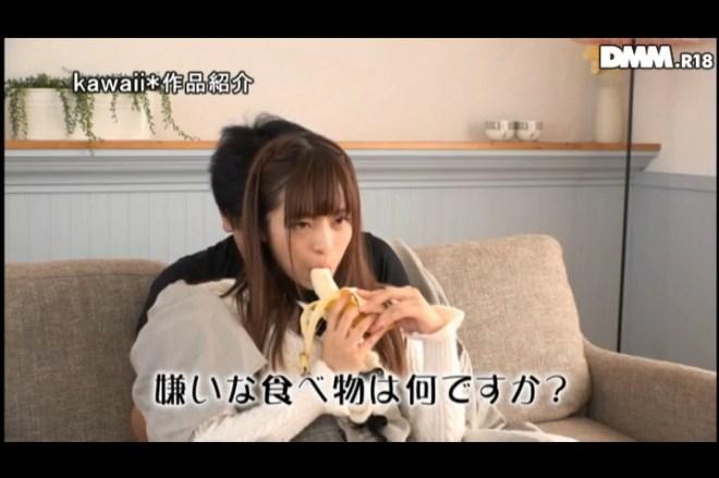 桜もこ_kawd00877 (13)