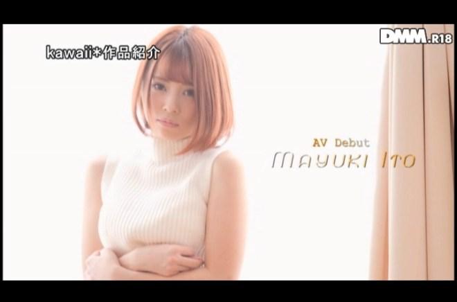 Ito Mayuki (15)