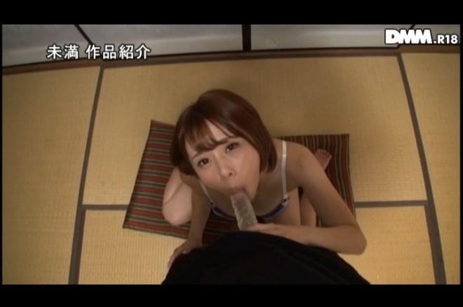 Ito Mayuki (68)