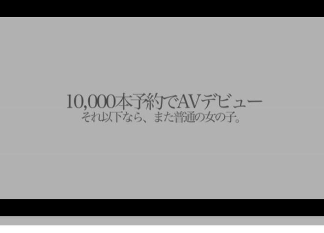 本庄鈴 (10)