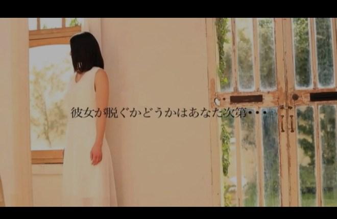 本庄鈴 (11)