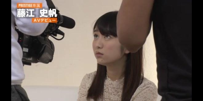 藤江史帆 (22)