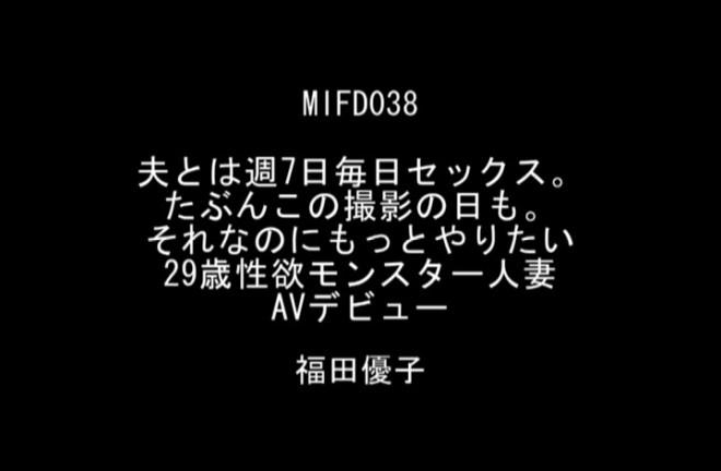 福田優子 (12)