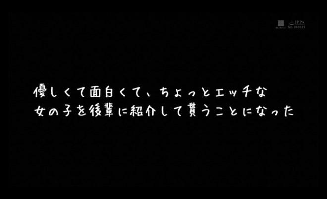 藤本理玖 (7)