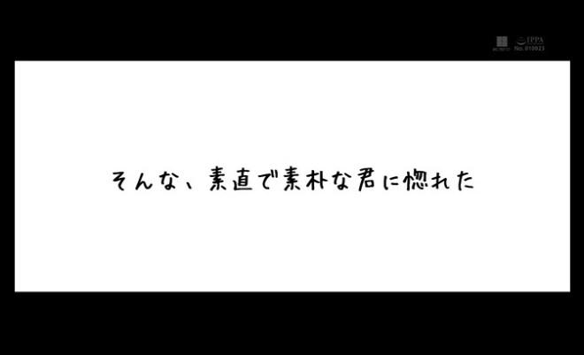 藤本理玖 (17)