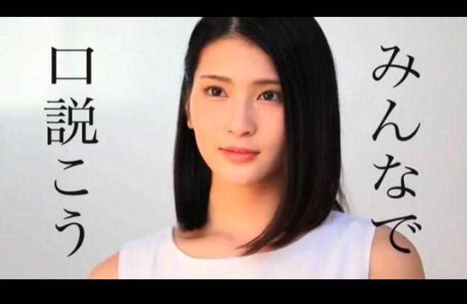 本庄鈴 (34)