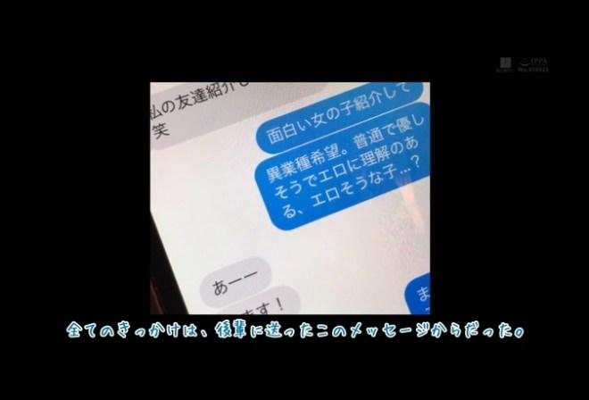 藤本理玖 (6)