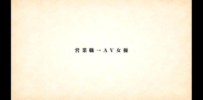 藤江史帆 (19)
