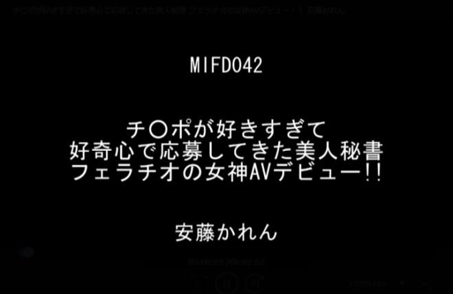 安藤かれん (12)