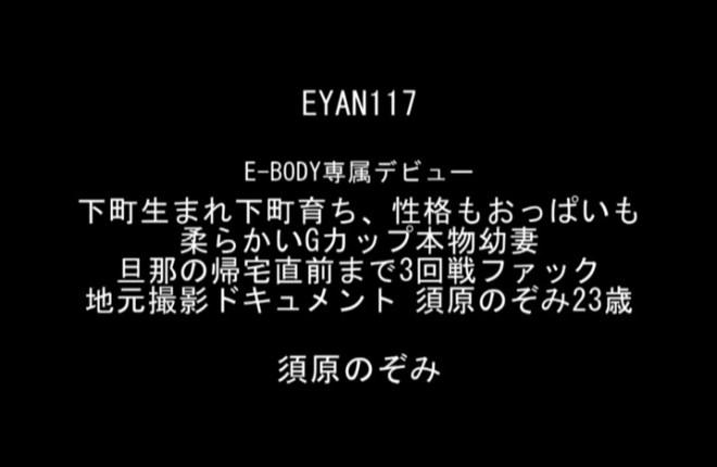 須原のぞみ (13)