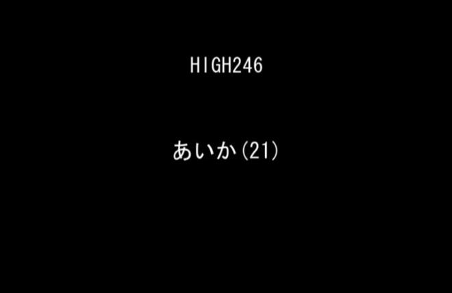 夢乃あいか_ハメ撮り動画 (7)