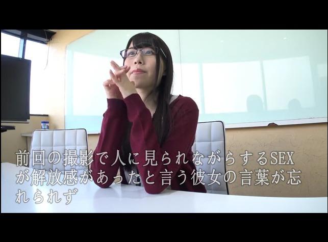 相沢さつき (64)