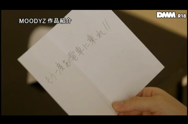 高橋しょう子_痴漢AV (24)