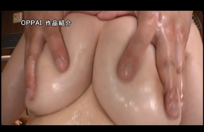 雛鶴みお (69)