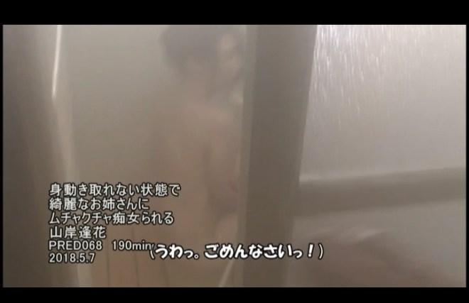 山岸逢花 (19)