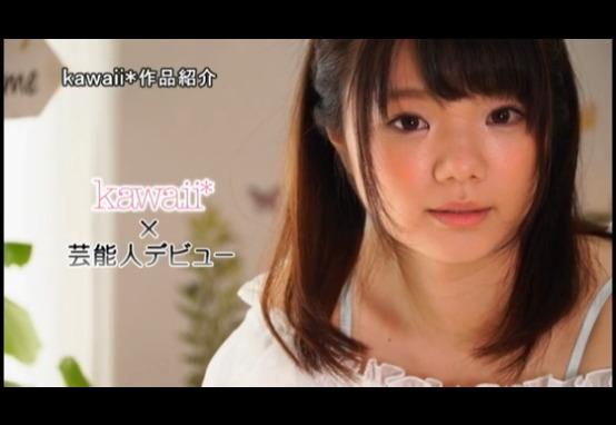 立花めい (37)