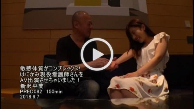 Arasawa Taira movie
