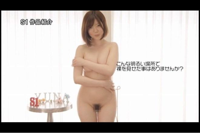 白石由奈 (18)