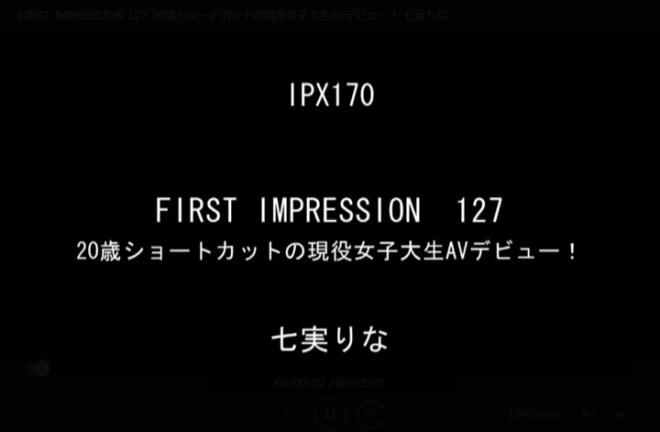 七実りな (16)