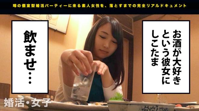 kiritani_nao (4)