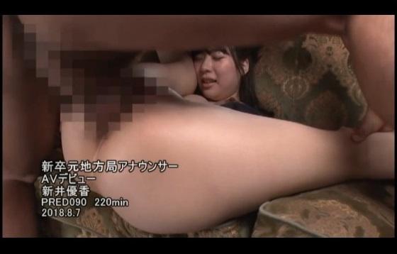 新井優香 (31)