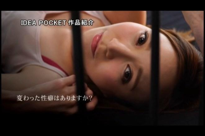 日乃原杏 (26)