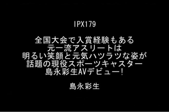 島永彩生 (14)