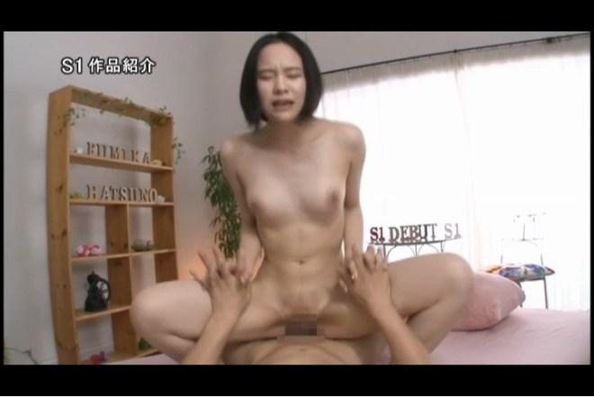 初乃ふみか (30)