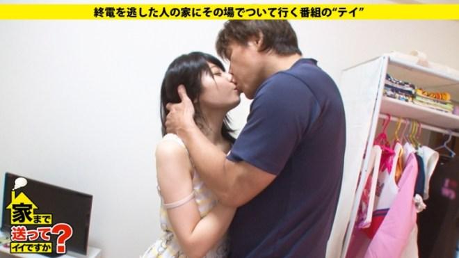 藤川菜緒 (40)