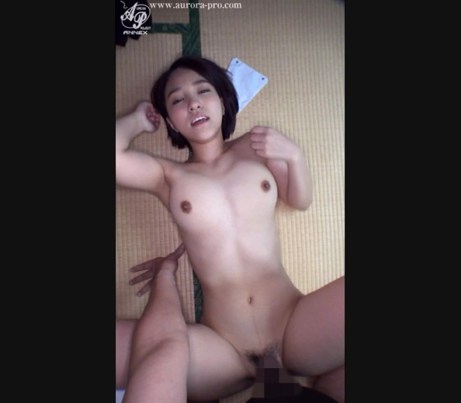 いとこ成長日誌 (44)