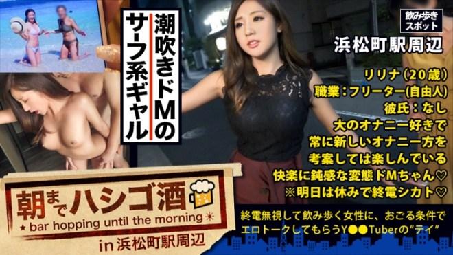 山岡りりな動画 (2)