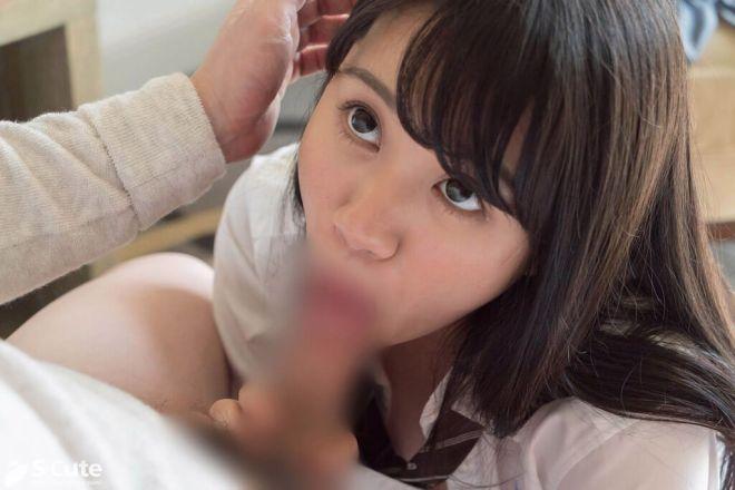 ふわり結愛 (38)